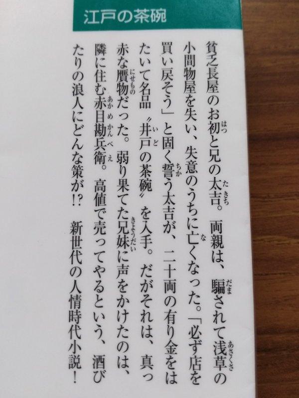 Img_20160418_182440