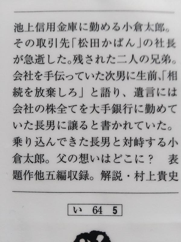 Img_20180531_072029